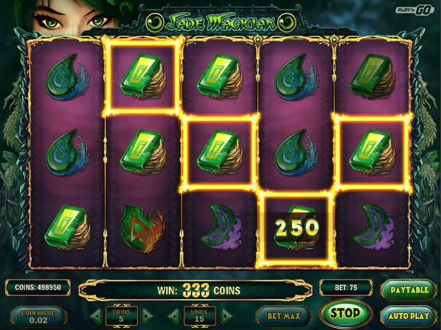 295 FREE SPINS at XXX Casino