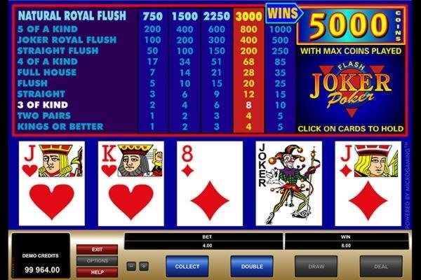 $420 FREE CASINO CHIP at Nostalgia Casino